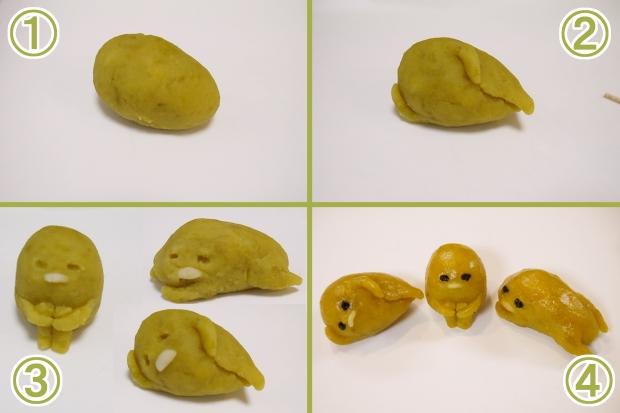 ぐでたまのスイートポテトの作り方①サツマイモを卵型にします②腕と足のパーツをくっつけます③ジャガイモの口をくっつけて目を凹ませます(目はココアでもOK)