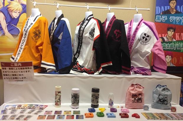 大江戸温泉物語黒子のバスケグッズの画像