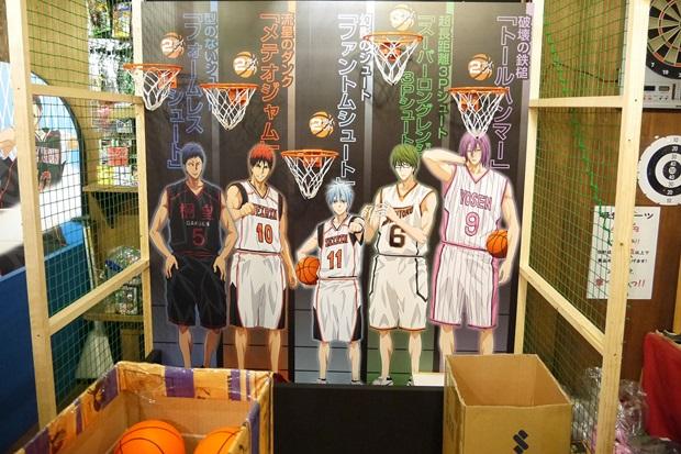 黒子のバスケアトラクションゲームの画像