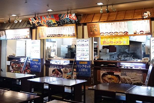 大江戸温泉物語食べ物の画像