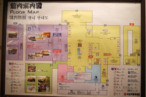 大江戸温泉物語地図の画像