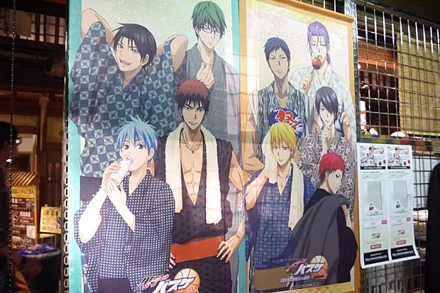 大江戸温泉物語黒子のバスケグッズタペストリーの画像