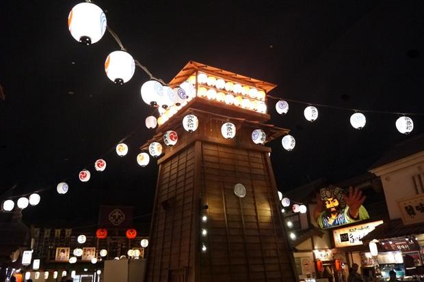 大江戸温泉物語フードの画像