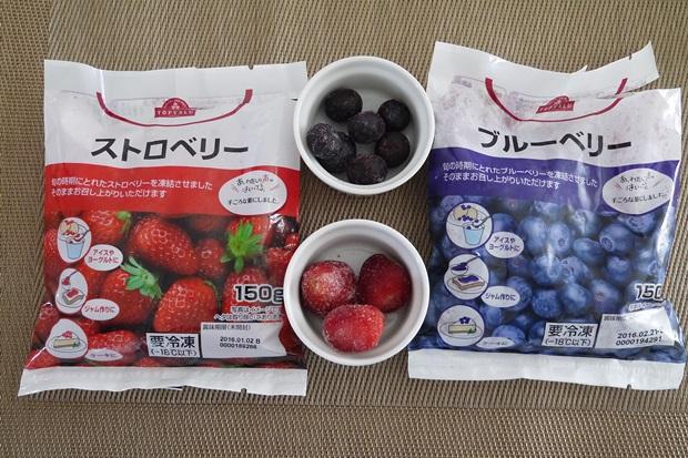 冷凍苺と冷凍ブルーベリー width=
