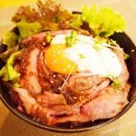 ローストビーフ丼作り方
