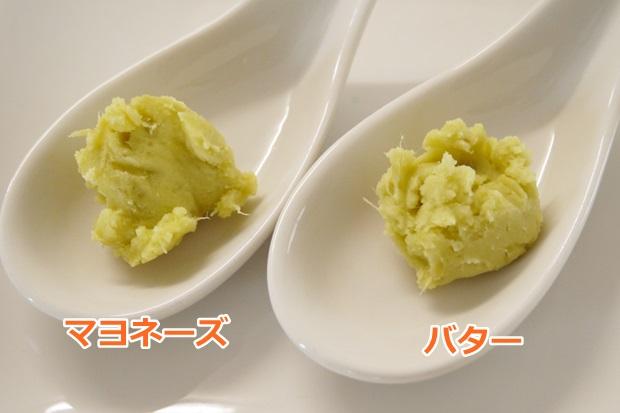 さつまいもコロッケレシピ比較の画像