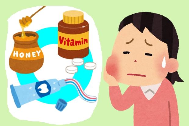 妊娠超初期症状体験談口内炎歯茎が痛い