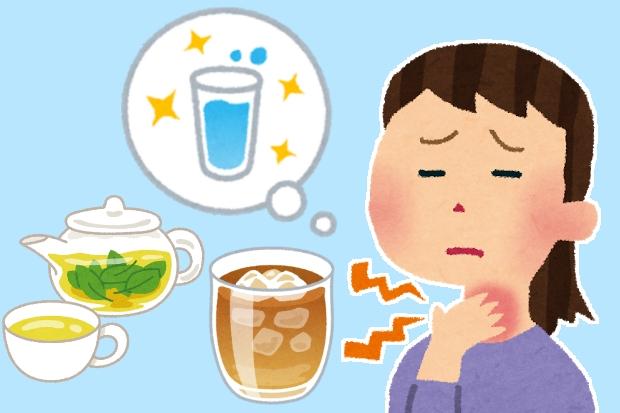 妊娠超初期症状体験談喉が渇く喉が痛い