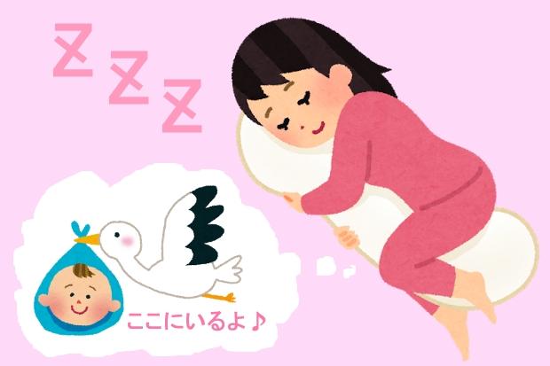 妊娠超初期症状体験談強い眠気眠い