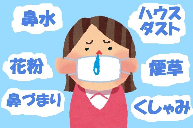 妊娠超初期症状鼻水やくしゃみが出る