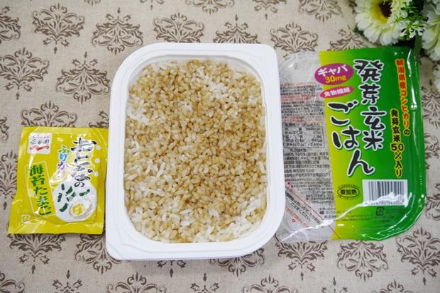 玄米ご飯ダイエットの画像