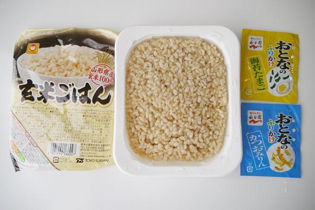玄米ダイエットまとめの画像
