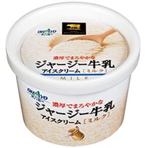 ジャージー牛乳アイスクリームの画像