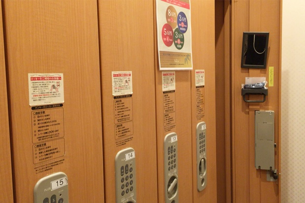 ラ・パルレロッカールーム名古屋駅前店画像
