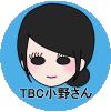 TBCボディエステ体験談1