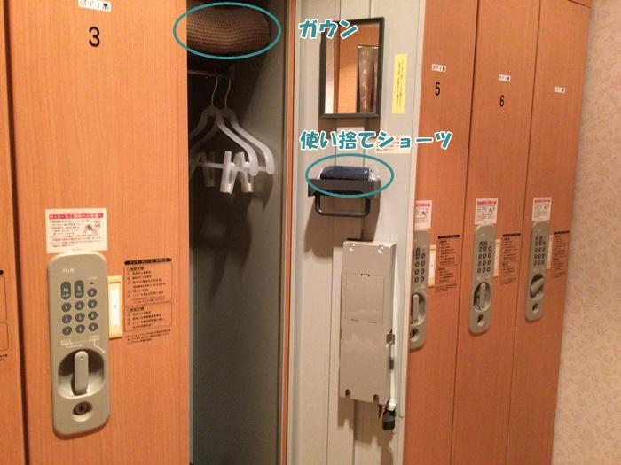 ラ・パルレの更衣室