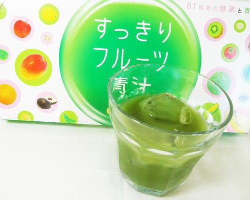 FABIUSすっきりフルーツ青汁