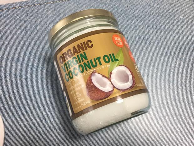 ヴァージンココナッツオイル