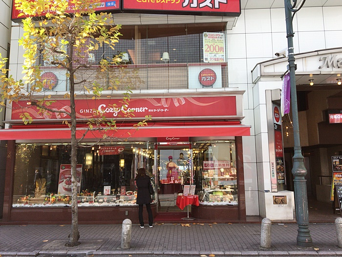 パーフェクトライン赤坂見附店の行き方