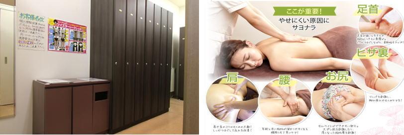 エルセーヌ 札幌アスティ45店内容