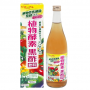 安い酵素ドリンク!ビネップル植物酵素黒酢飲料の効果と飲み方